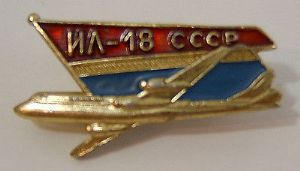 Russian Pin Badge - Ilyushin IL-18 Airliner in Russian Service